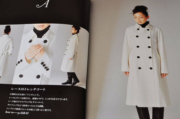 Sato Watabe book, white clothes black clothes 1