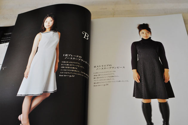 Sato Watabe book, white clothes black clothes 2