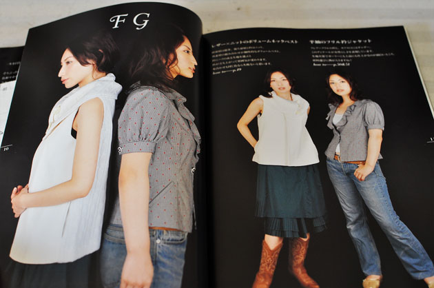 Sato Watabe book, white clothes black clothes 4