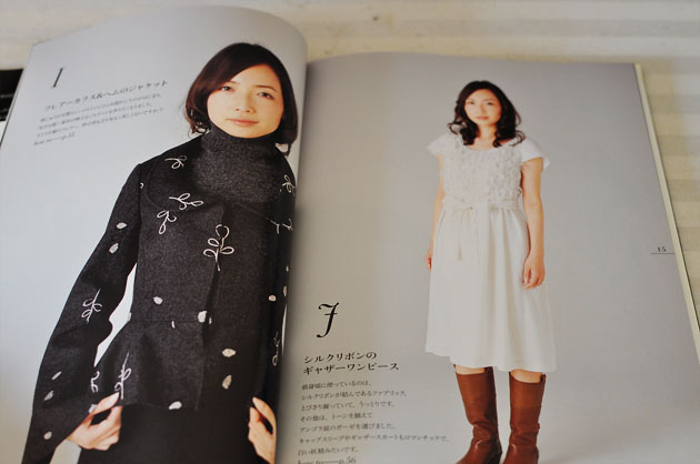 Sato Watabe book, white clothes black clothes 5