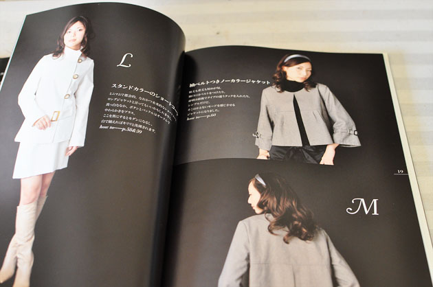Sato Watabe book, white clothes black clothes6