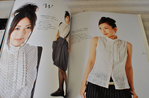 Sato Watabe book, white clothes black clothes 8