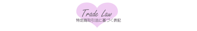 trade law japanese