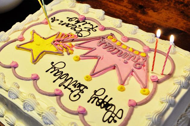birthday cake1