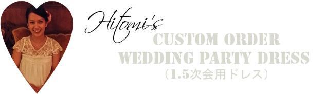 Hitomi banner
