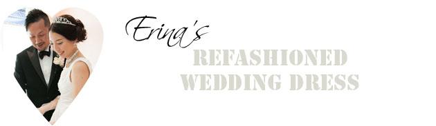 erina wedding dress banner