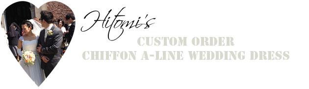 hitomi-wedding-dress-banner