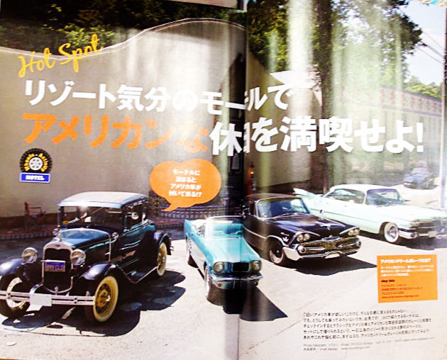 lightening magazine feature1