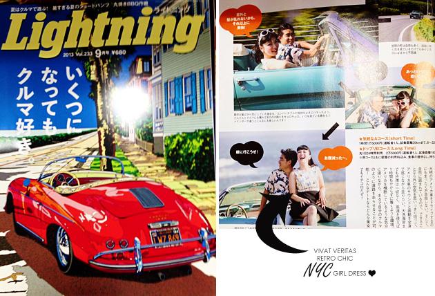 lightening magazine feature2