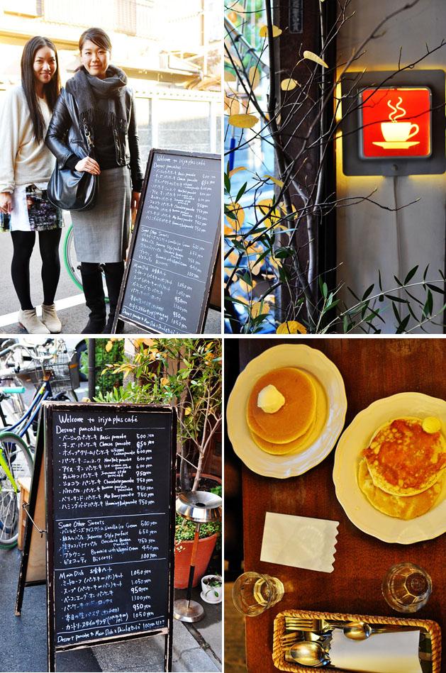 iriya plus cafe chie and rina