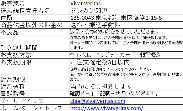 VV Trade Law1