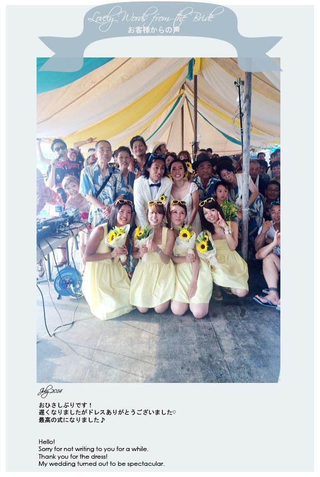 Customer Review Beach Wedding Dress Vivat Veritas