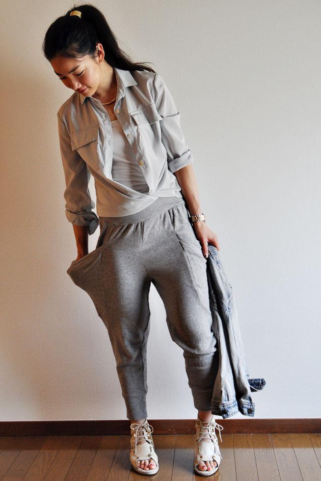 Gray sweatpants with big pockets Vivat Veritas