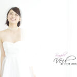 simple veil by vivat veritas bridal
