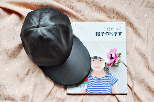 Japanese Hat Sewing Book Vivat Veritas Blog