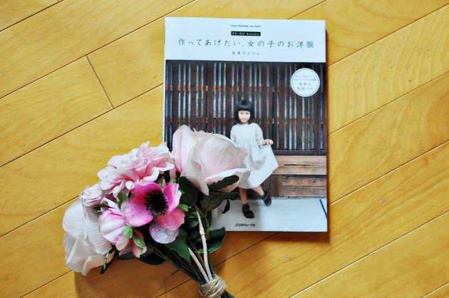 Cute! Japanese Sewing Book for Little Girl