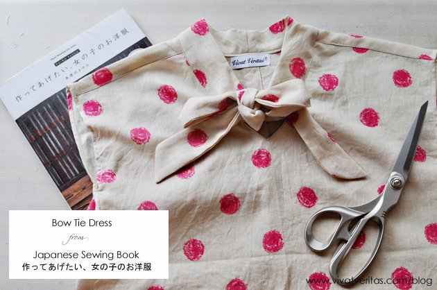 Polkadot Dress from Japanese Sewing Book