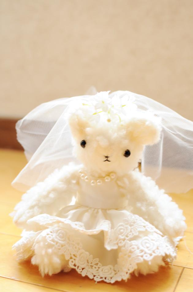 Bride Bear via Vivat Veritas Blog