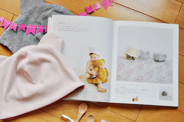 baby shower gift ideas via vivat