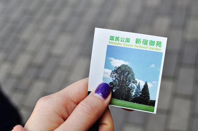 Shinjyuku Gyoen ticket
