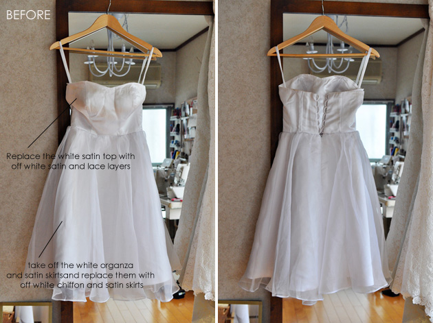 plan for updating the white wedding dress