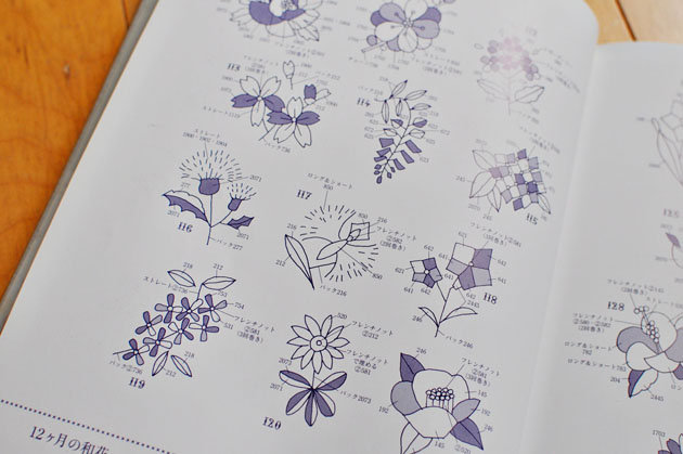 japanese-embroidery-book-1