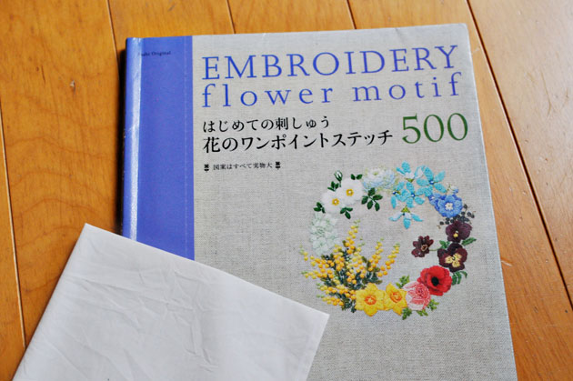 japanese-embroidery-book-2