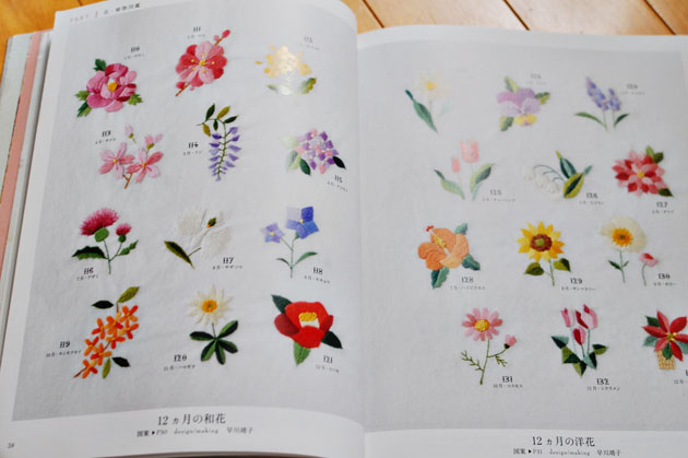 japanese-embroidery-book-3